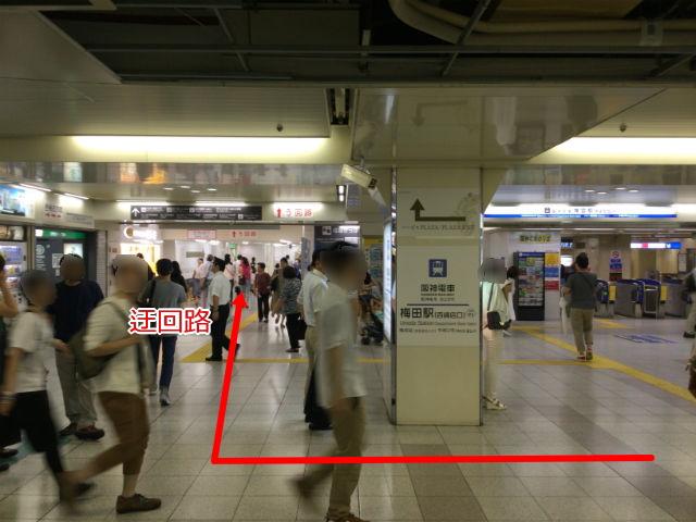 四つ橋線「西梅田駅」に行く迂回路(工事中の為)