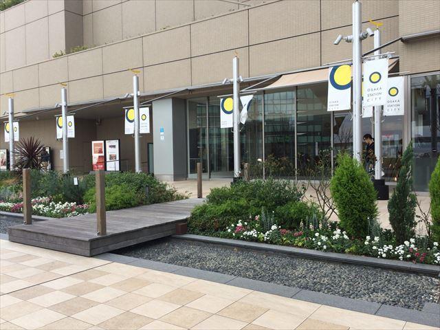 大阪ステーションシティ11階「風の広場」