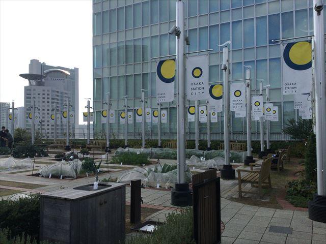 大阪ステーションシティ14階「天空の農園」