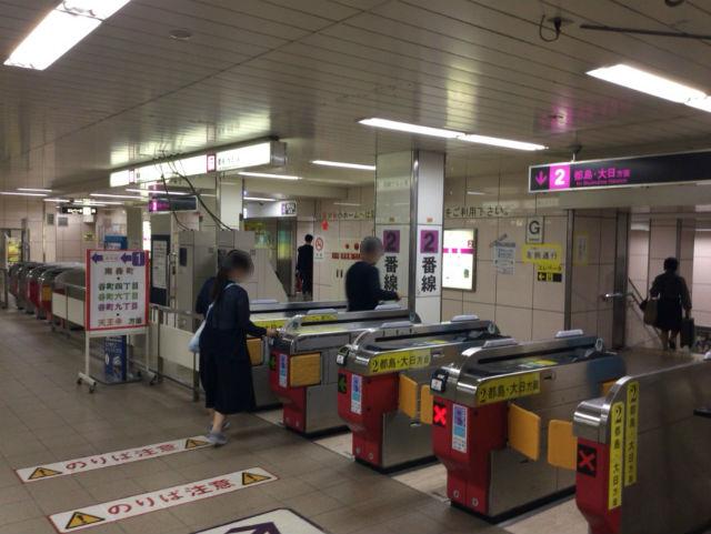 谷町線「東梅田駅」改札前