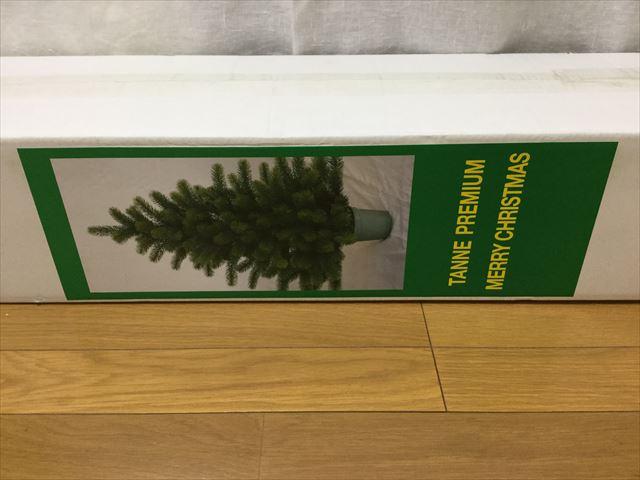 ドイツ・RSグローバルトレード社のクリスマスツリー(90cm)を開封