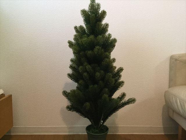 ドイツ・RSグローバルトレード社のクリスマスツリー・90cm