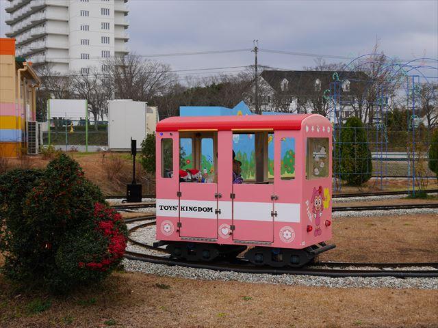 「東条湖おもちゃ王国」出発進行ドリームトレイン