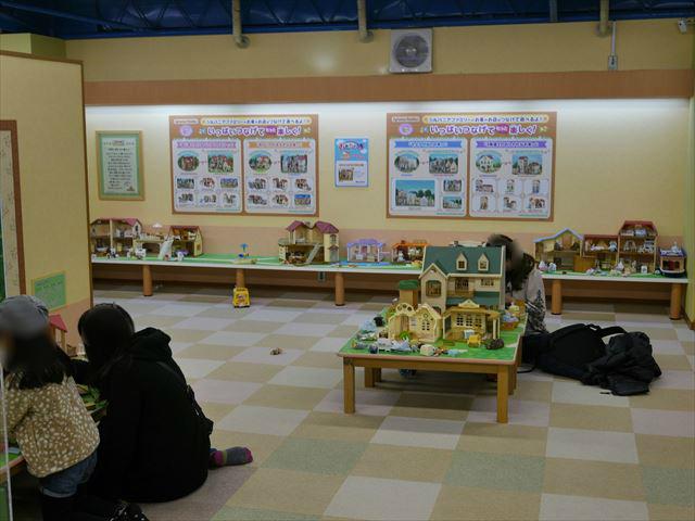 「東条湖おもちゃ王国」シルバニアファミリー館