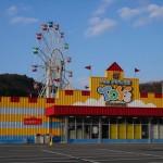 東条湖おもちゃ王国の入口付近