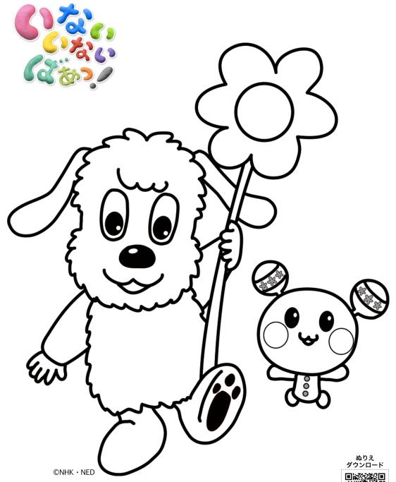 子供のキャラクター塗り絵を無料で印刷できるサイト6つeテレマリオ