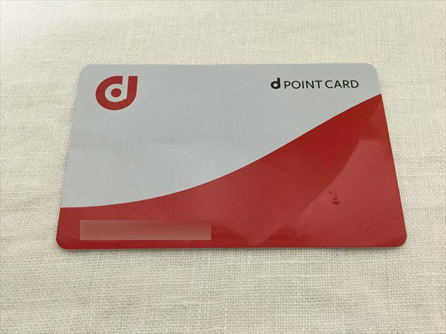 「dポイントカード」