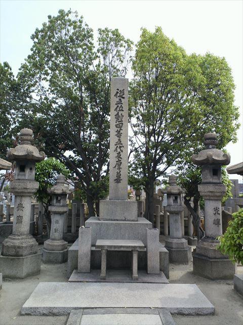大阪市営南霊園・阿倍野墓地内