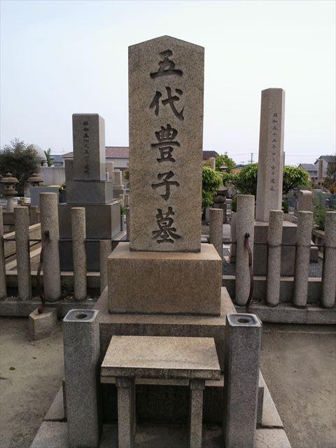 五代豊子墓