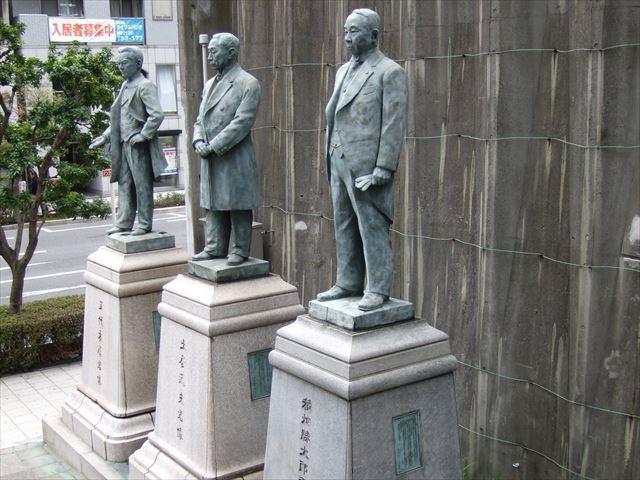五代友厚像・大阪商工会議所