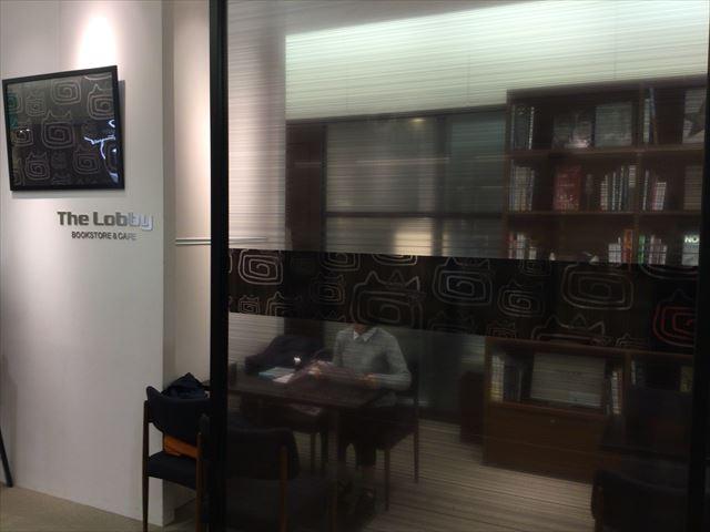 「HELLO KITTY MEN × The Lobby コラボカフェ」阪急メンズ大阪3階