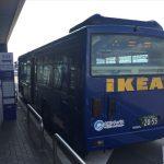 IKEA鶴浜前のバス停、梅田大正方面