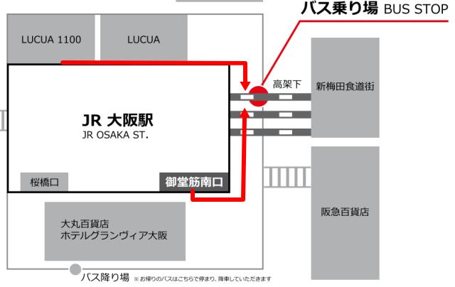 IKEA鶴浜行き梅田バス停地図