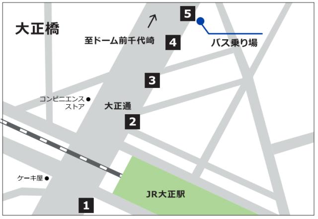 IKEA鶴浜・梅田大正expressバス、大正橋バス停