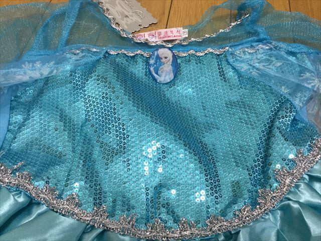 「アナと雪の女王 エルサ風ドレス4点セット」を開封