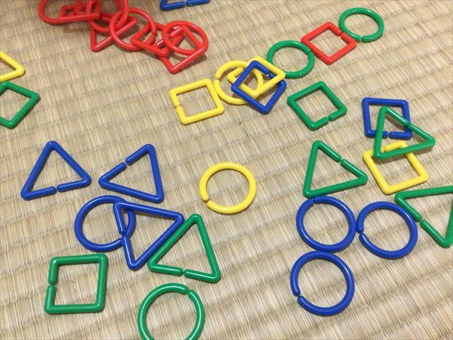 造形おもちゃ「図形チェーンセット」を子供が遊んでみた感想