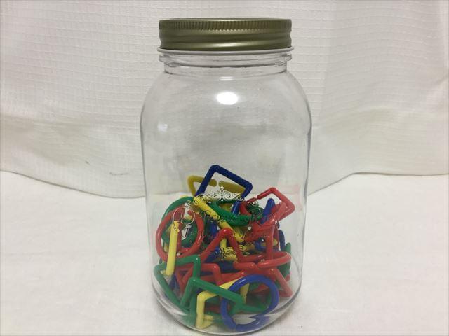造形おもちゃ「図形チェーンセット」片付け方