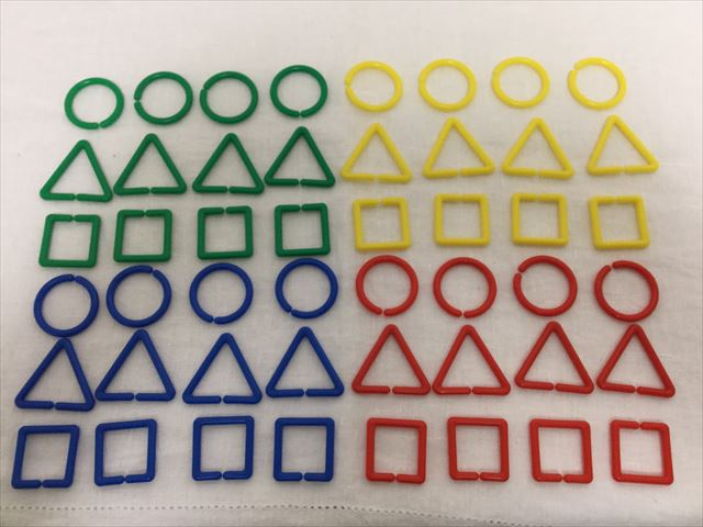 造形おもちゃ「図形チェーンセット」全種類