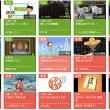 Eテレ「NHK for School」の番組一例