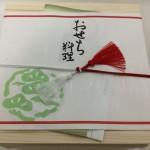 来年のおせち料理に大地宅配の和洋折衷三段重「宝泉花」を注文