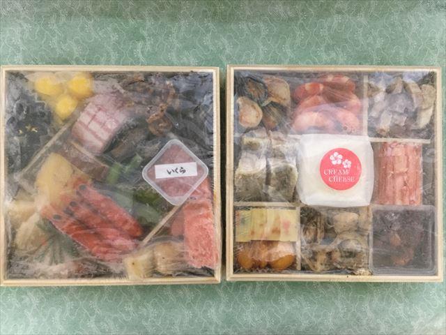 「オイシックス(Oisix)」のおせち料理、和洋折衷二段重「高砂」開封、冷凍