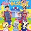 okaasann-issho-family-concert