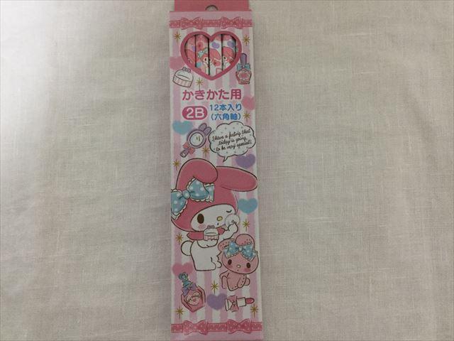 サンリオ福袋を開封(ネタバレ)・マイメロディの鉛筆