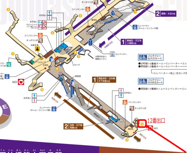 地下鉄・天神橋筋六丁目駅の地図