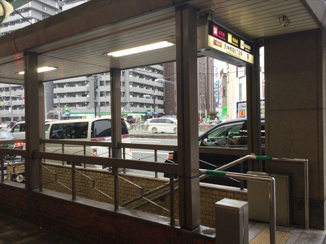 谷町線「天神橋筋六丁目駅」出口