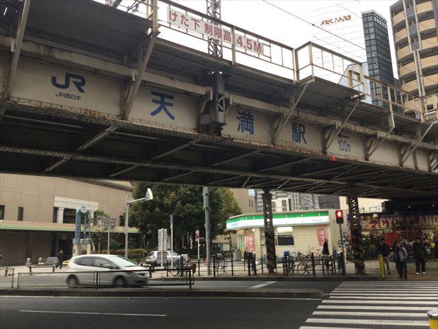 JR天満駅の横断歩道