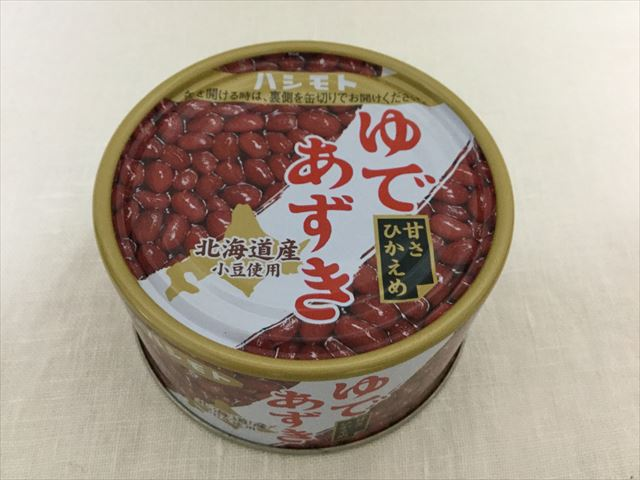 ハシモト「ゆであずき」の缶詰