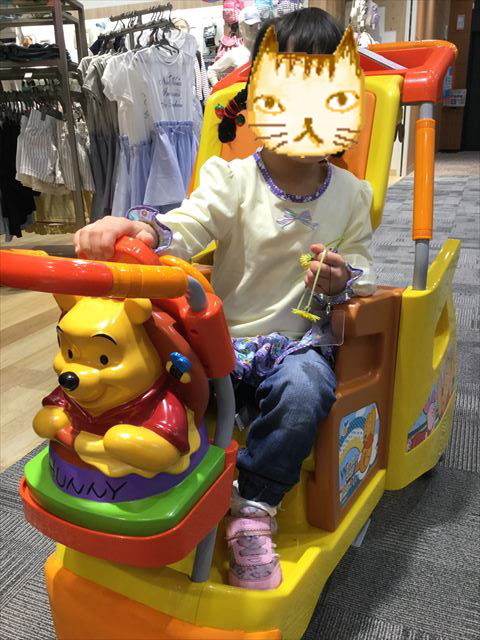 「イオンモール堺鉄砲町」幼児用乗り物
