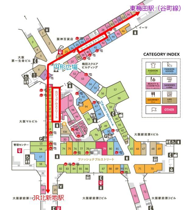 ディアモール大阪フロアーマップ北新地駅~東梅田駅