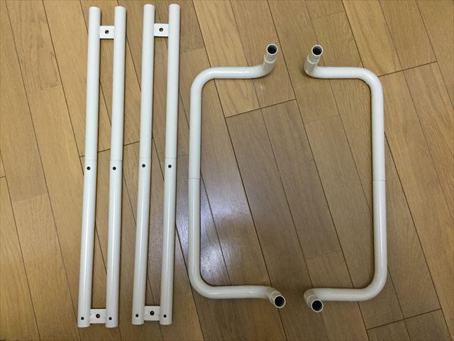 IKEAのワゴン「RASKOG」組立て