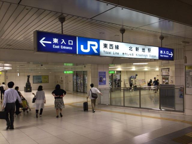 JR東西線「北新地駅」
