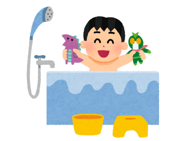 子供がお風呂で遊んでいる様子