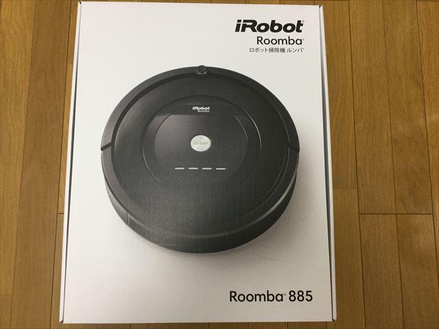 アイロボット「ルンバ885(Roomba885)」外箱
