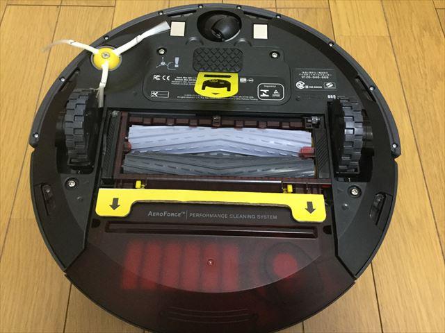 アイロボット「ルンバ885(Roomba885)」本体の裏側