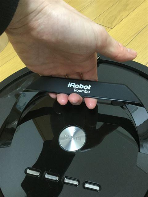 アイロボット「ルンバ885(Roomba885)」本体のハンドルで持ち上げた様子