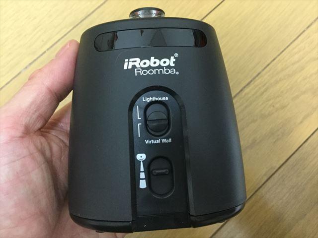 アイロボット「ルンバ885(Roomba885)」付属品、バーチャルウォール