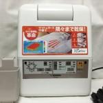 象印(ZOJIRUSHI)「RF-AB20」本体と電源ケーブル