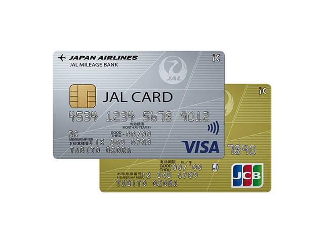 JALカード(クレジットカード付き)