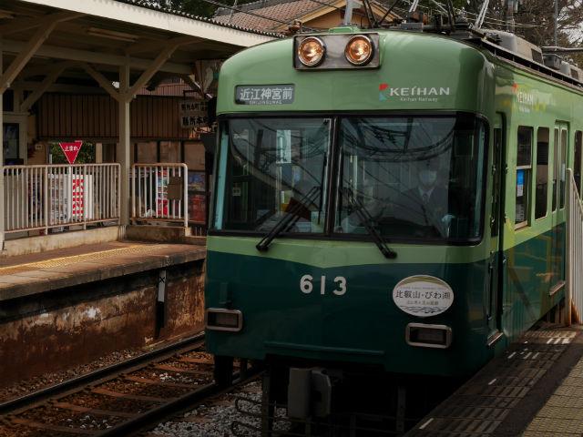 京阪電車・石山坂本線