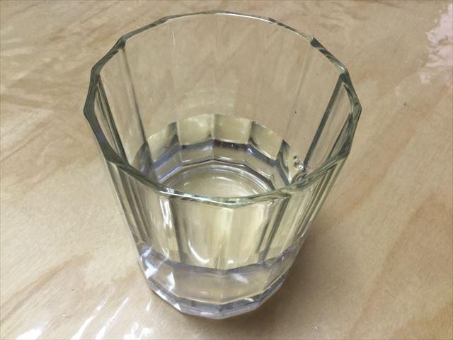 国産有機青汁「四重奏」(プロスペリティ)。水100ml