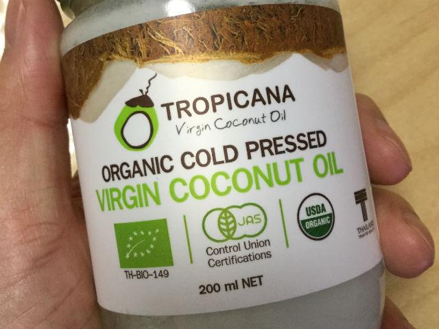 有機ココナッツオイル(ユウキ)