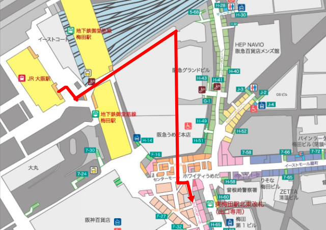 JR大阪-谷町線「東梅田駅」阪急百貨店回り