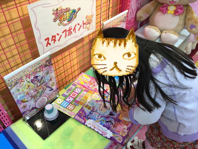 「プリキュアプリティストア」大阪本店のスタンプポイント