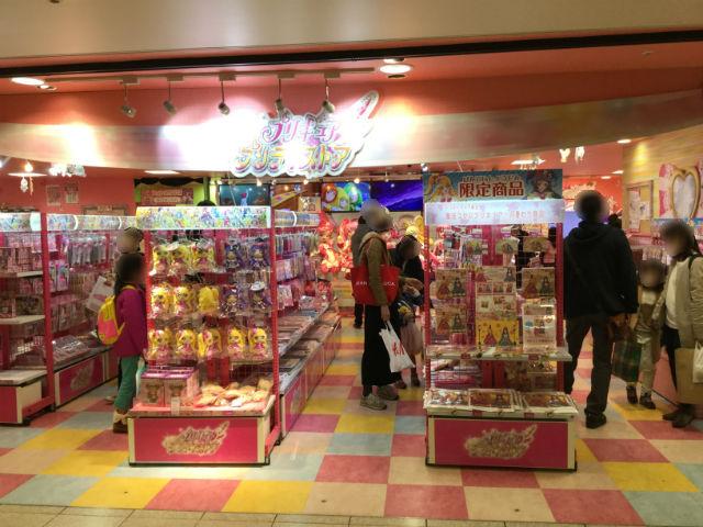 「プリキュアプリティストア」大阪本店
