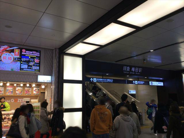 阪急電車梅田駅に向かうエスカレーター