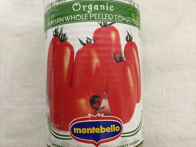 トマト缶、ホールトマト